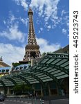 Stock photo another view of replica eiffel tower in las vegas with nice blue sky 445223743