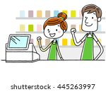 checkout staff | Shutterstock .eps vector #445263997