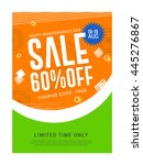 vector illustration sale banner ... | Shutterstock .eps vector #445276867