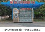 Wuhan  China   June 23  2015 ...