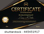 certificate or diploma template | Shutterstock .eps vector #445451917