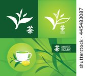 green tea cup with japanese... | Shutterstock .eps vector #445483087