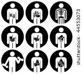 set of vector icons. diet and... | Shutterstock .eps vector #44553073