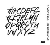 expressive calligraphic script... | Shutterstock .eps vector #445620973