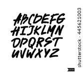 expressive calligraphic script... | Shutterstock .eps vector #445621003