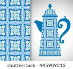 teapot with decorative ornament ... | Shutterstock .eps vector #445909213