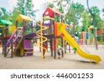Modern Playground Equipment....