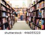 blurred photo of a bookstore... | Shutterstock . vector #446055223