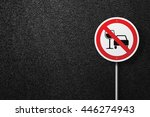 road sign of the circular shape ... | Shutterstock . vector #446274943