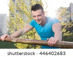 young athlete resting after... | Shutterstock . vector #446402683