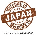 Постер, плакат: welcome to Japan stamp Japan