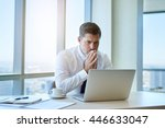 handsome and mature business... | Shutterstock . vector #446633047