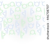 horizontal   pattern of zodiac...   Shutterstock .eps vector #446708707