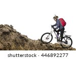 female cycling athlete riding... | Shutterstock . vector #446892277
