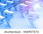 indian rupee icon.3d...   Shutterstock . vector #446907373