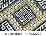 jameh  friday mosque in yazd ... | Shutterstock . vector #447022297