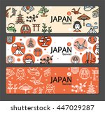japan banner card horizontal... | Shutterstock .eps vector #447029287