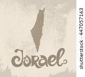 israel. grunge vector... | Shutterstock .eps vector #447057163