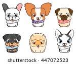set of cartoon puppies. vector... | Shutterstock .eps vector #447072523