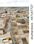 Small photo of View of the last Khanate of Central Asia, Khiva's old city.
