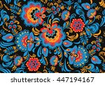 seamless floral pattern with... | Shutterstock .eps vector #447194167