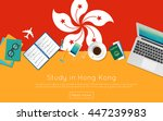 study in hong kong concept for... | Shutterstock .eps vector #447239983