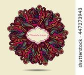 ornament round mandala.... | Shutterstock .eps vector #447273943
