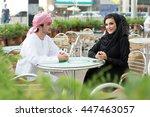 muslim man and woman   Shutterstock . vector #447463057
