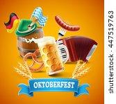 beer festival banner | Shutterstock .eps vector #447519763