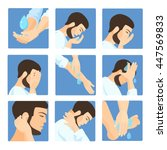 muslim ablution  purification... | Shutterstock .eps vector #447569833