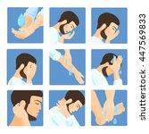 muslim ablution  purification... | Shutterstock .eps vector #447569833