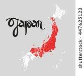 japan. abstract vector...   Shutterstock .eps vector #447625123