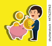 person with money  isolated... | Shutterstock .eps vector #447625963