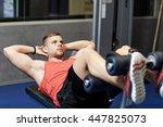 sport  fitness  bodybuilding ... | Shutterstock . vector #447825073