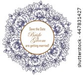 romantic invitation. wedding ... | Shutterstock . vector #447831427