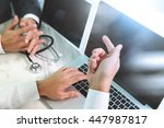medical technology network team ... | Shutterstock . vector #447987817