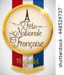 golden round medal with eiffel... | Shutterstock .eps vector #448529737