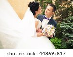 portrait of newly married... | Shutterstock . vector #448695817