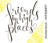 inspirational vector typography ... | Shutterstock .eps vector #449308897