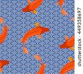 carp  red fish  goldfish.... | Shutterstock .eps vector #449358697
