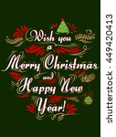 typographical greeting card.... | Shutterstock . vector #449420413