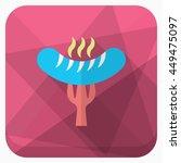 barbecue sausage icon  vector...