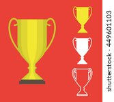 trophy cup flat icon. vector...