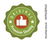 vintage label banner tag... | Shutterstock .eps vector #449638963