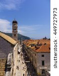 Small photo of Dubrovnik - the pearl of the Adriatic coast