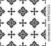 Greek Church Pattern Seamless...