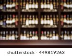 blurred background of bar and... | Shutterstock . vector #449819263