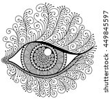 Eye With Eyelashes. Decorative...