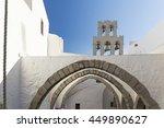 Patmos Island  Monastery Of St...