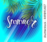 summer on a blue azure sea and... | Shutterstock .eps vector #449891407